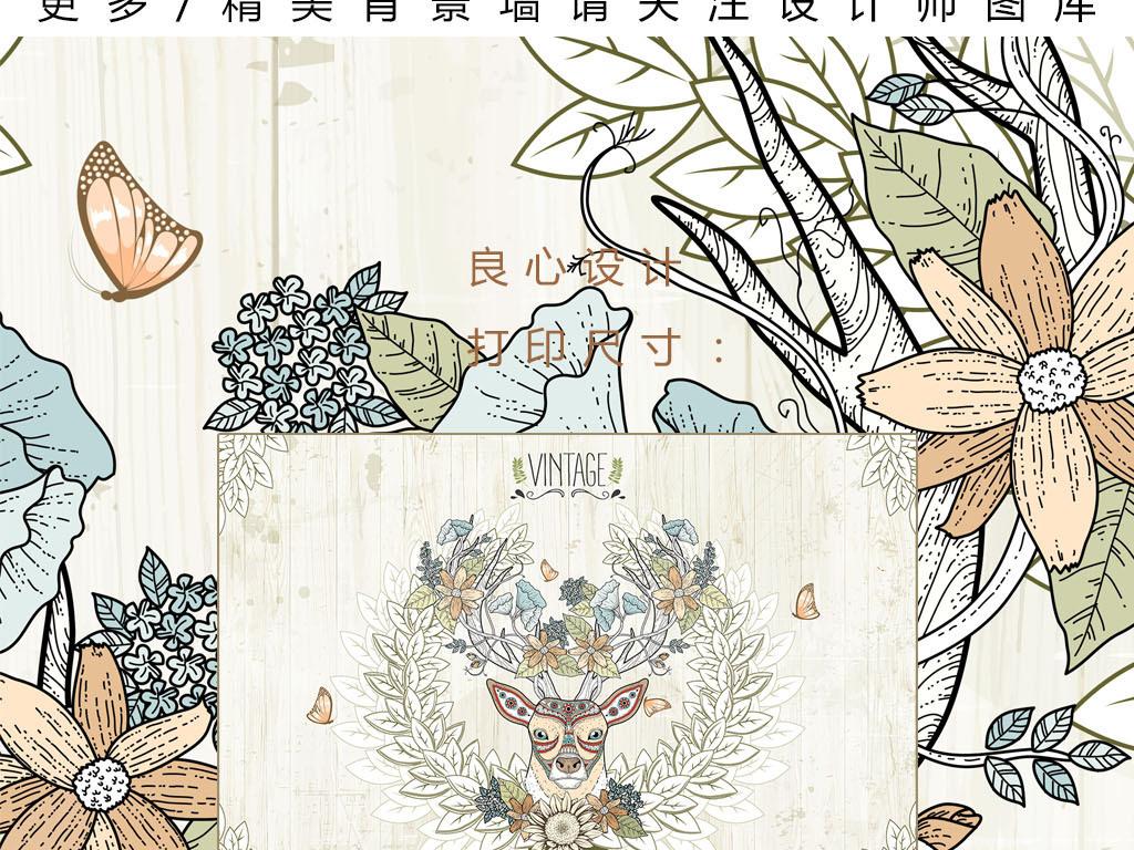 北欧手绘抽象鹿头沙发电视背景墙