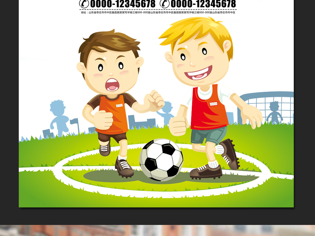 少儿足球比赛海报图片
