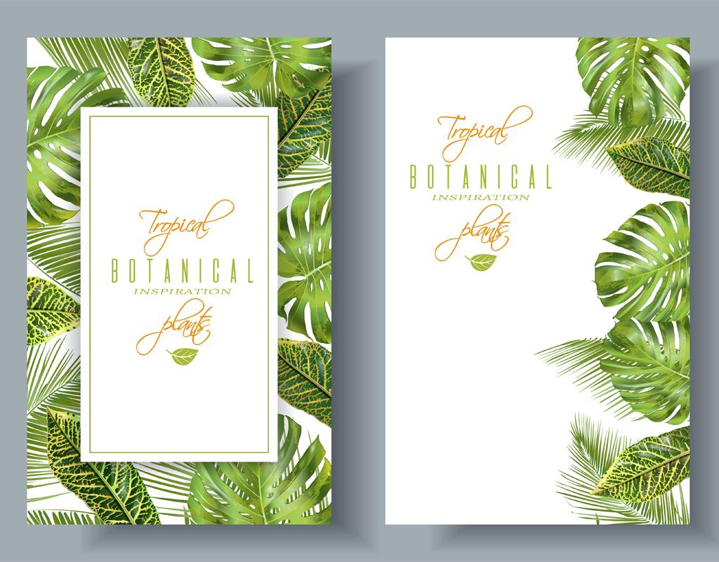 绿色叶森系手绘水彩热带植物小清新海报卡片婚礼背景ai矢量素材