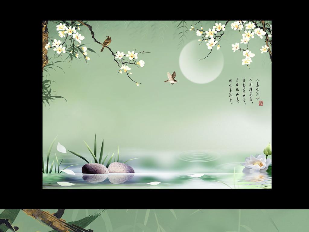新中式手绘荷花玉兰花鸟唯美背景墙