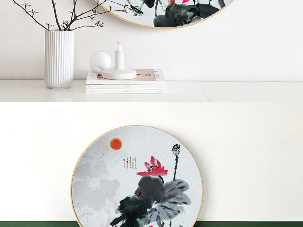 新中式水墨禅意无框画荷花装饰画图片