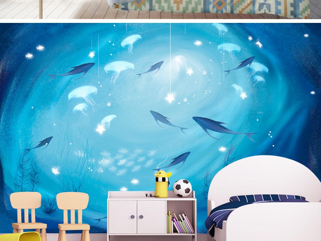 梦幻手绘海底世界儿童壁画背景墙