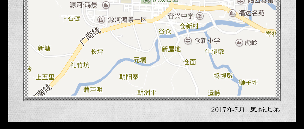 高清阳江市阳西县地图