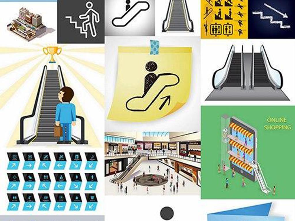 手绘超市商场电梯自动扶梯台阶图标矢量素材