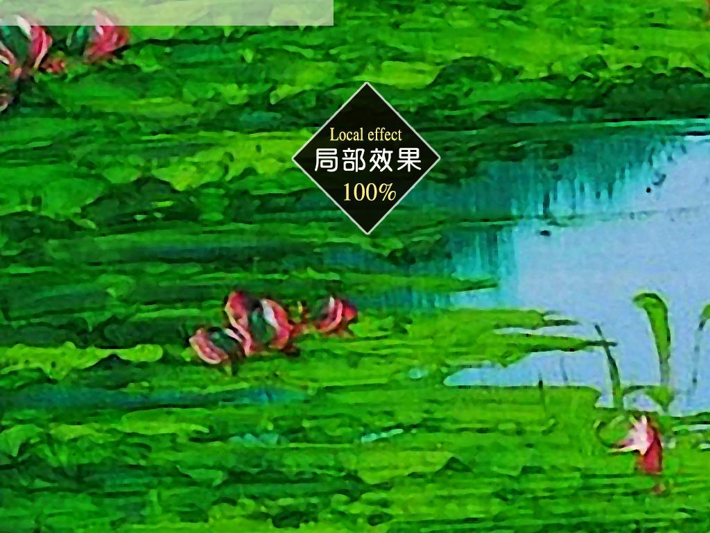 抽象手绘荷塘