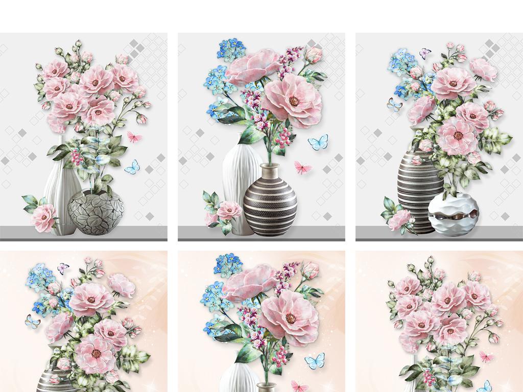 新手绘水彩花卉花瓶插花静物