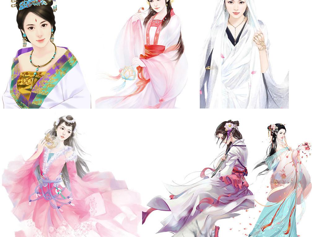 手绘彩绘古风古代美女古装古典女人人物素材