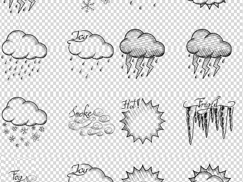 卡通各种天气预报雷电雨天晴天阴天符号素材图片下载png素材 中国风