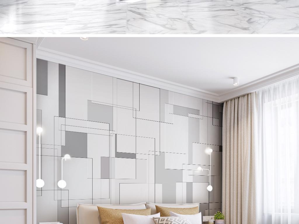几何线条格子北欧背景墙图形图片