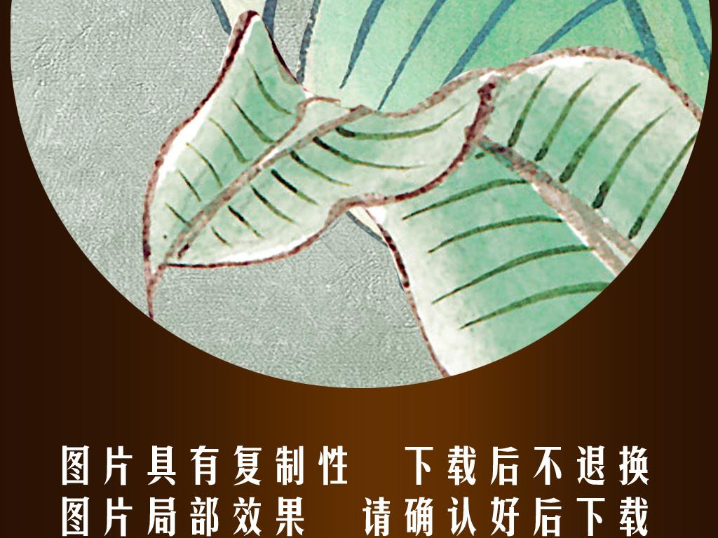 工笔中式芭蕉叶客厅电视背景墙