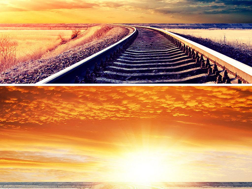 通工具出行铁路海报背景图图片下载ai素材 装饰图案