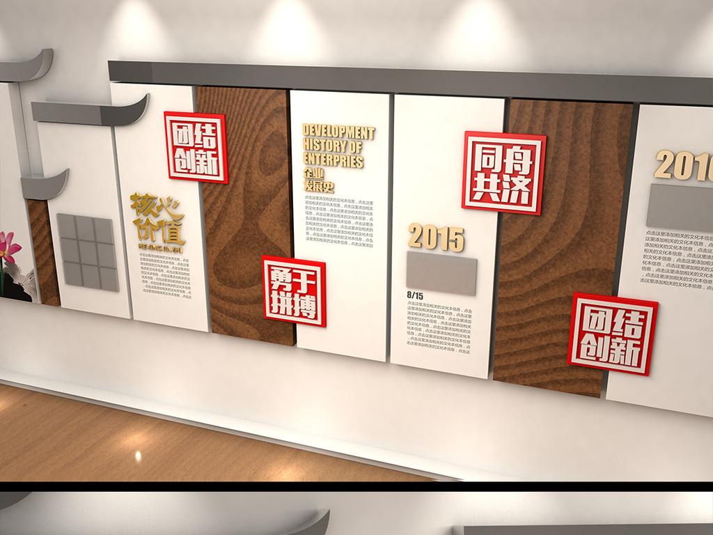 古典大型办公室形象墙文化墙图片下载ai素材 形象墙图片