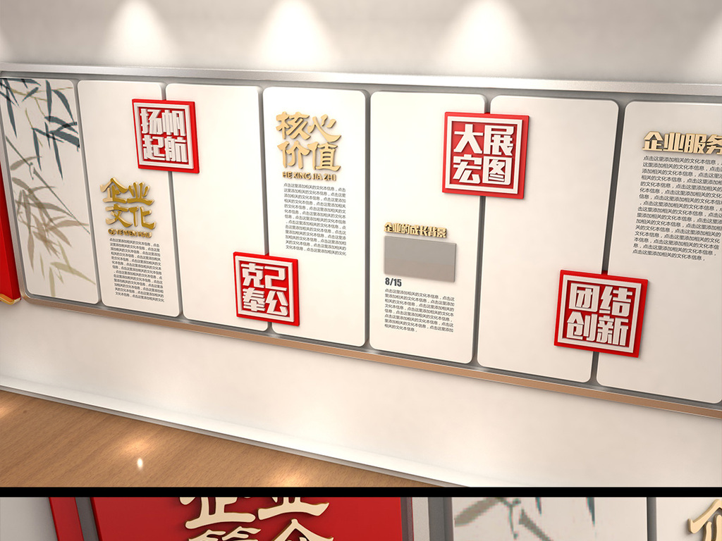 木质大型办公室形象墙模板图片下载ai素材 形象墙图片