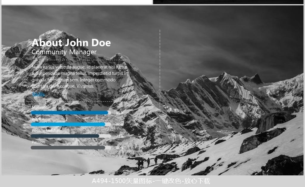 巍峨雪山展望未来高端商务工作PPT模板