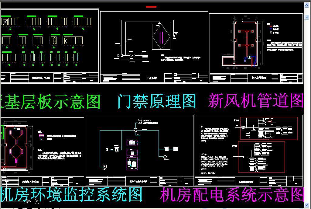 cad图库 室内设计cad图库 cad图纸 > 标准机房cad图纸竣工图  版权