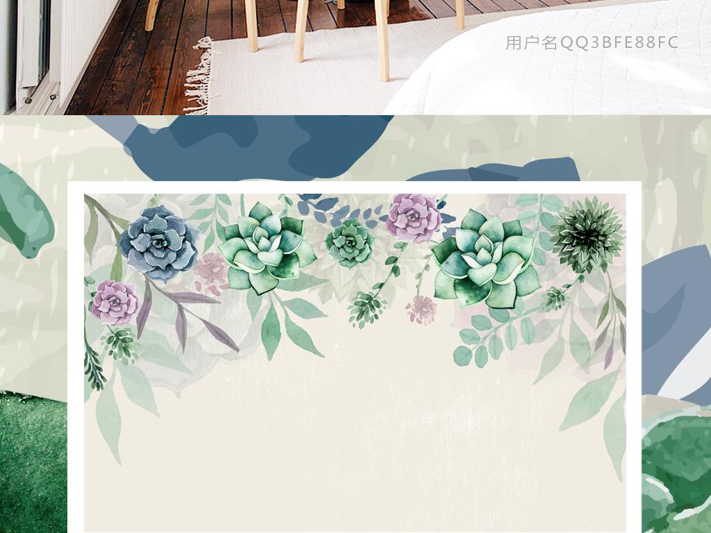 北欧田园花卉多肉植物手绘背景墙