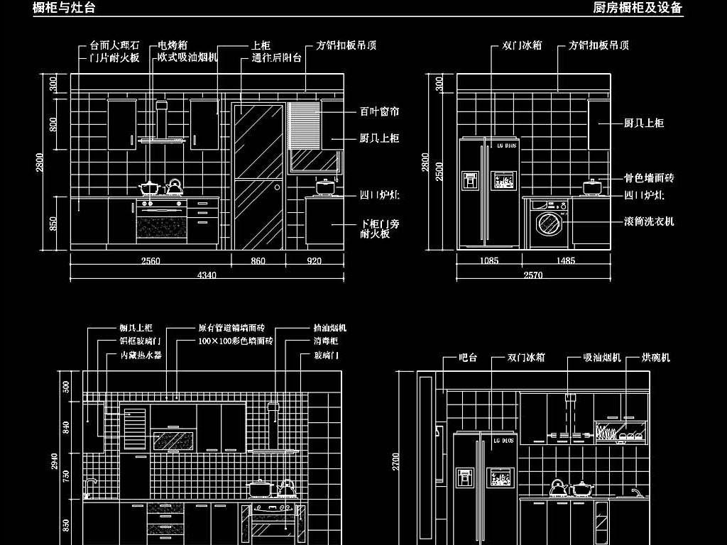 cad橱柜立面图纸平面设计图下载(图片0.53mb)_柜子_全