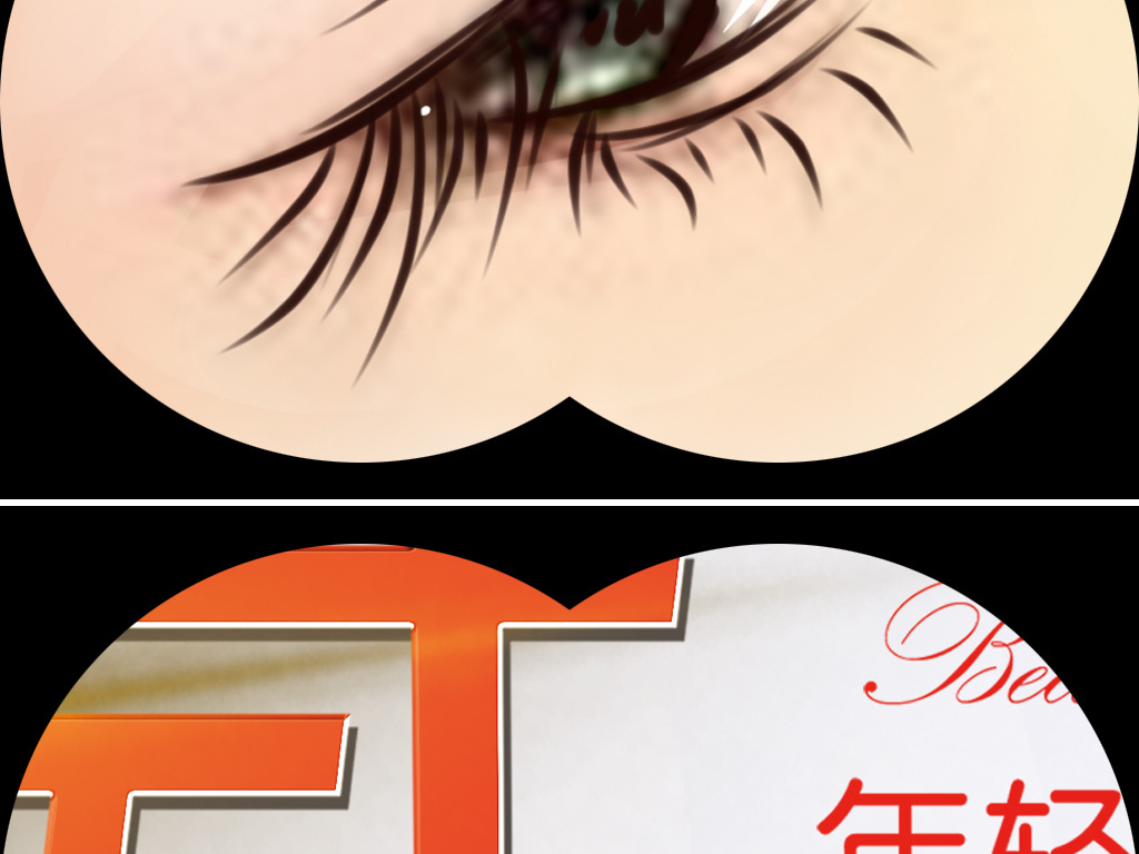 手绘高清美女眉眼唇美容院背景墙装饰画