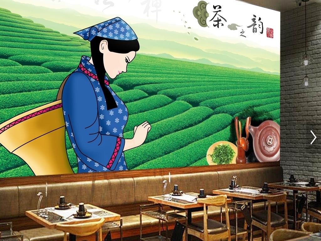 原创手绘插画清新茶叶店茶道茶馆茶楼形象墙
