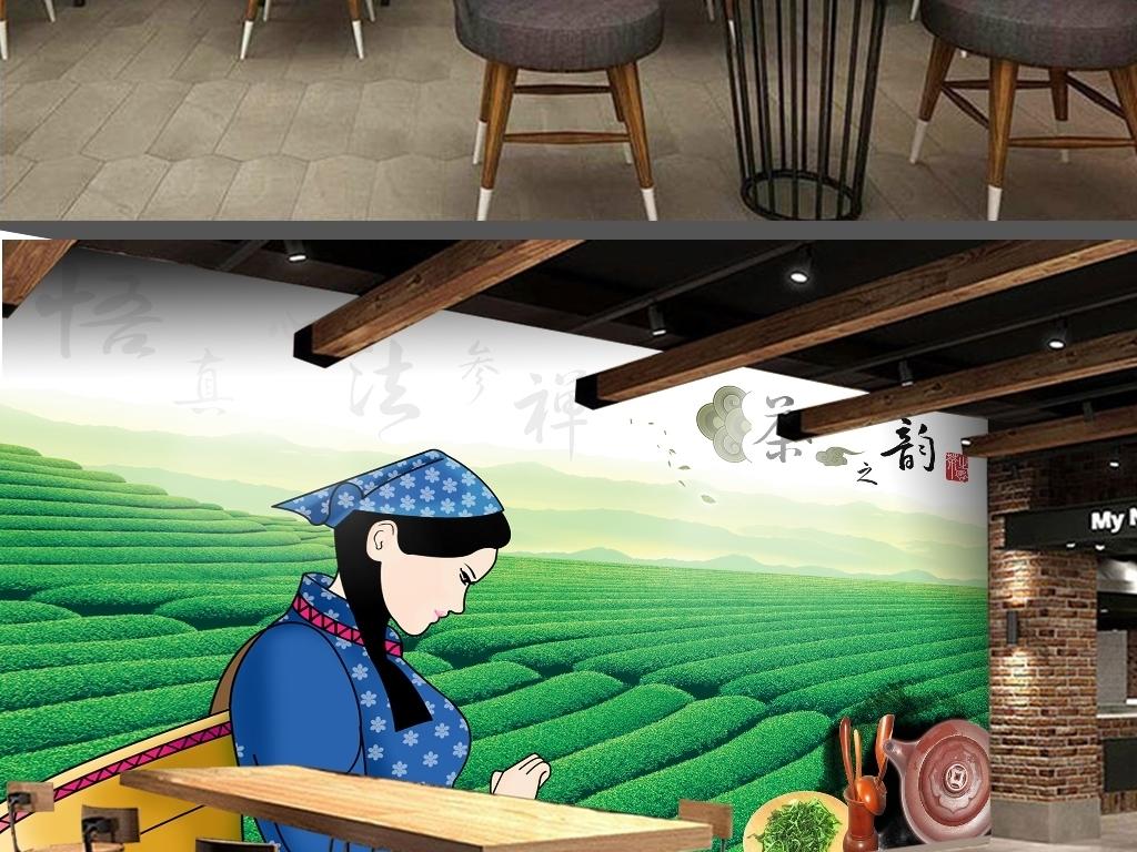 我图网提供独家原创手绘插画清新茶叶店茶道茶馆茶楼形象墙素材下载