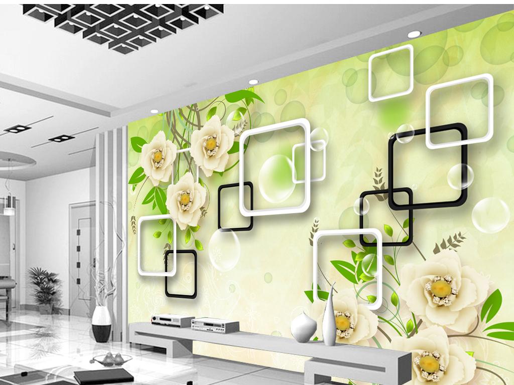 3d方框3d立体简约电视背景墙壁画