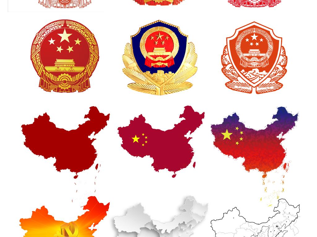 国旗国徽党旗党徽中国地图石狮子天安门素材