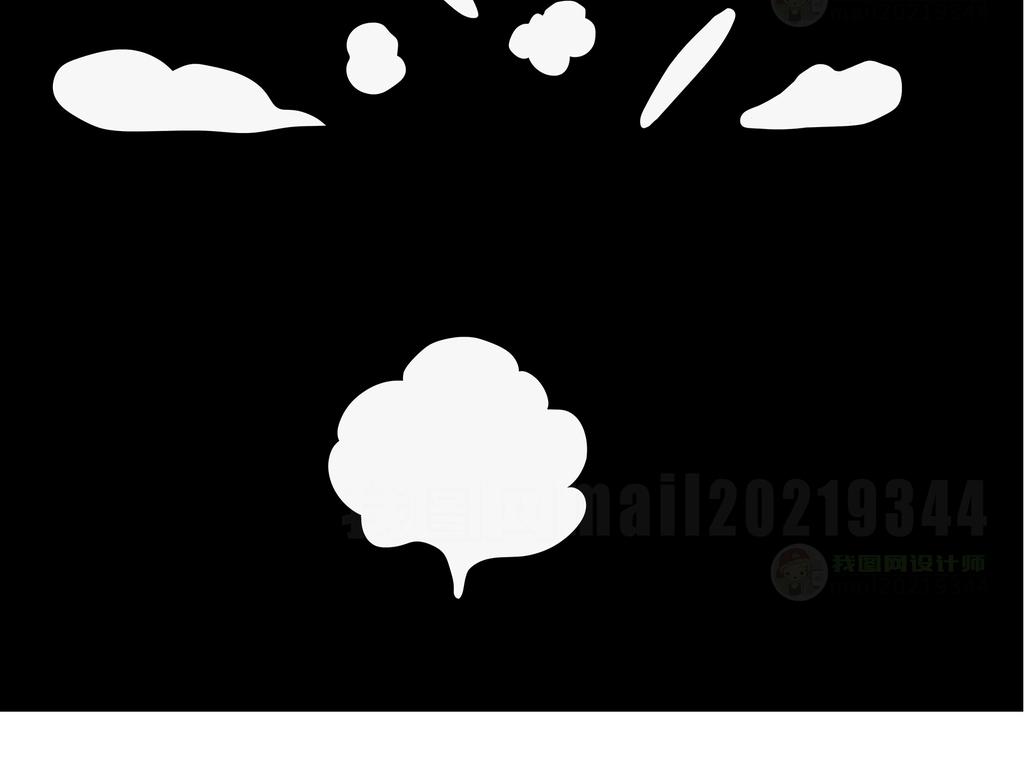 卡通二维flash手绘烟雾特效视频素材