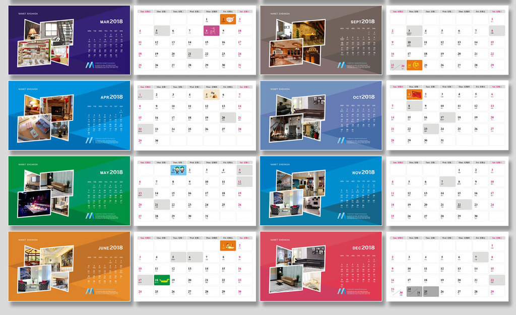 2018年公司企业台历日历模板图片