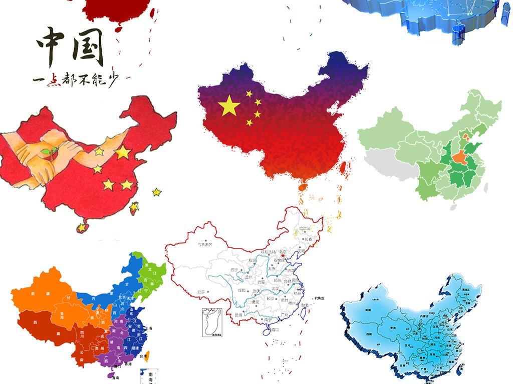 中国地图png素材