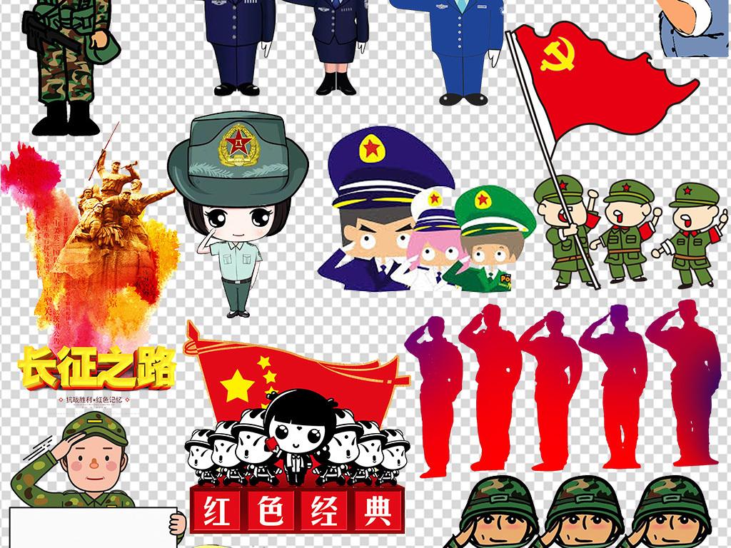 高清部队军人武警战士军队边防敬礼背景png素材图片