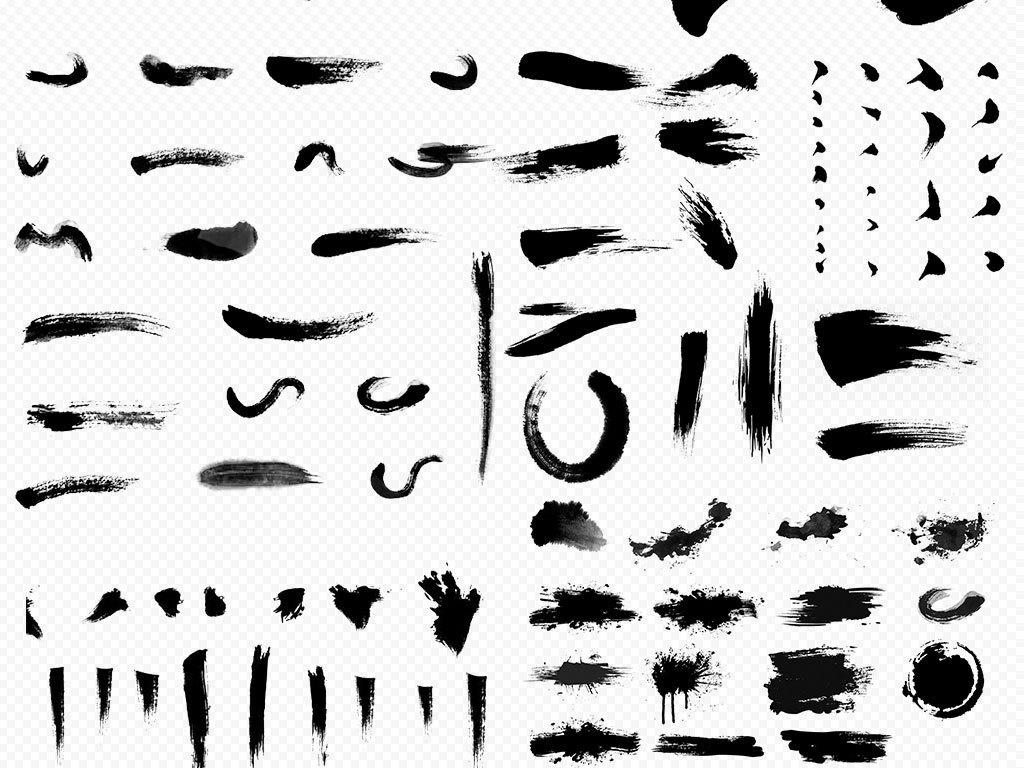 笔字体偏旁部首笔画PNG素材图片下载png素材 效果素材