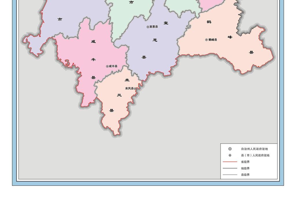 恩施土家族苗族自治州地图高清大图