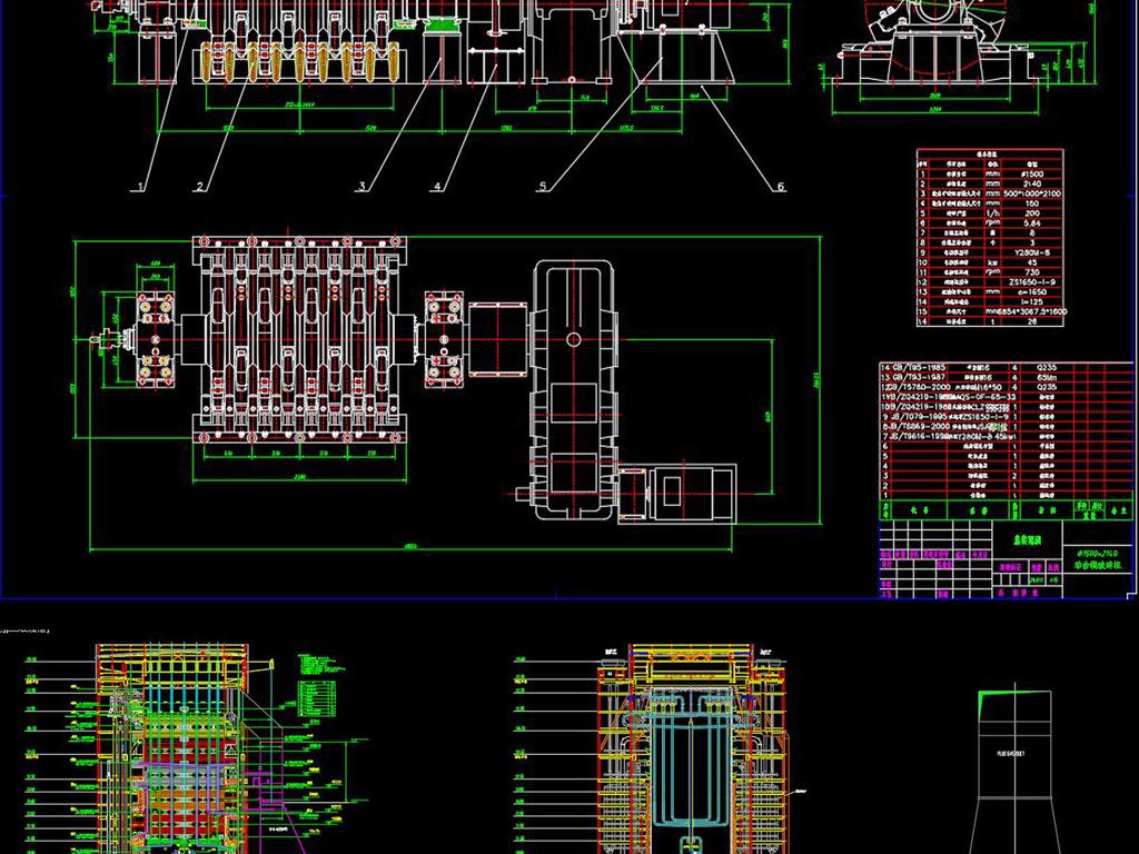 超完整机械类cad图纸图库平面设计图下载(图片118.01)