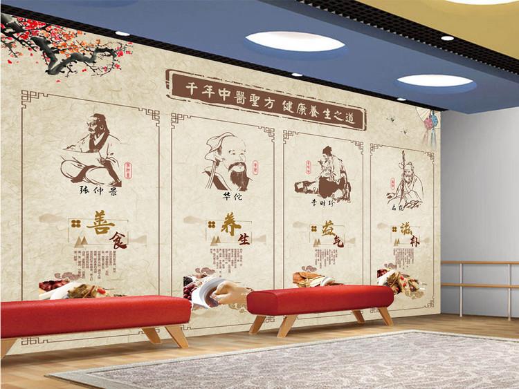 中医养生食疗养生背景墙