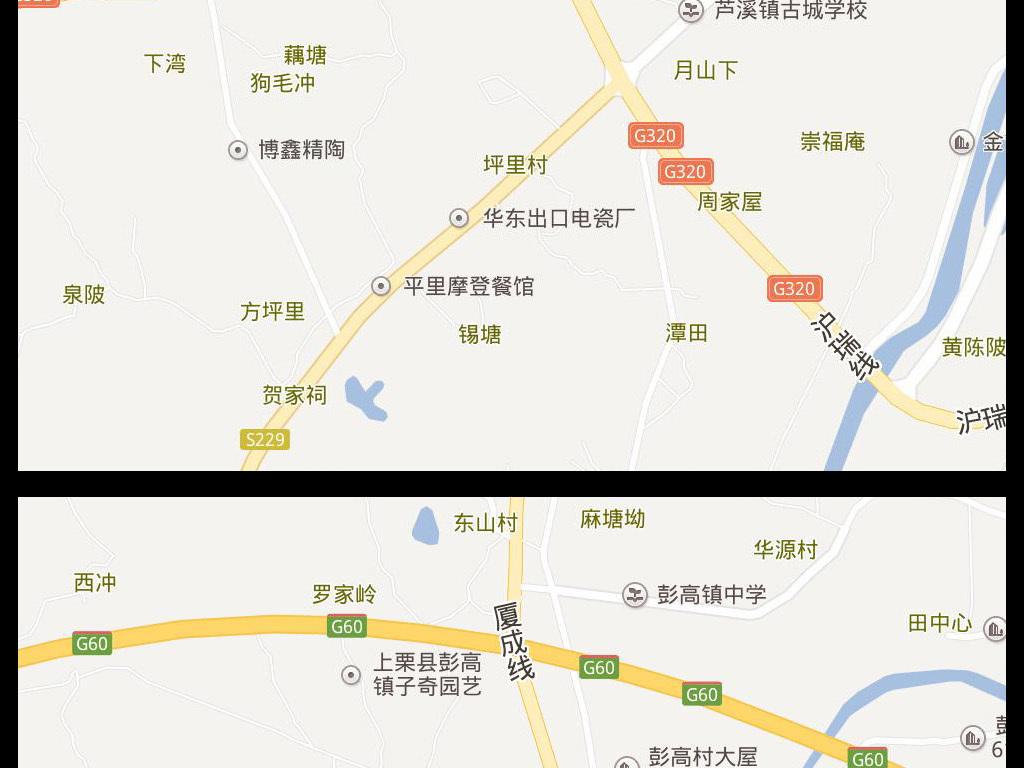 2020武功山地图 萍乡武功山高清地图 可下载_武功山小豪