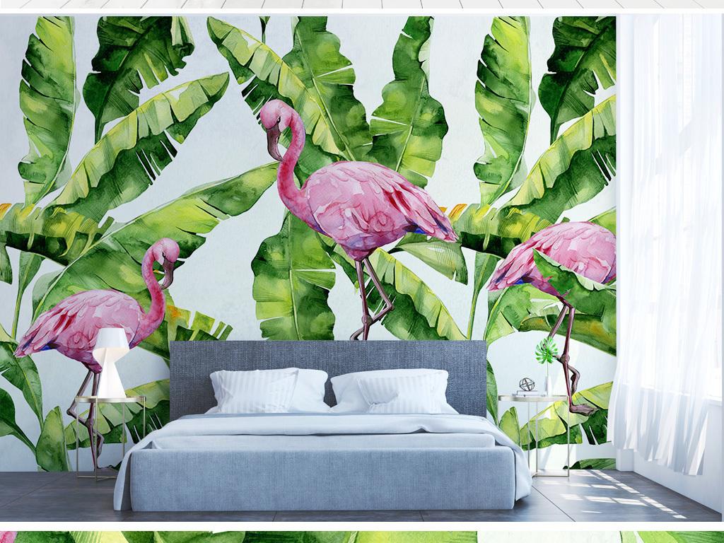 北欧小清新植物芭蕉叶火烈鸟背景墙