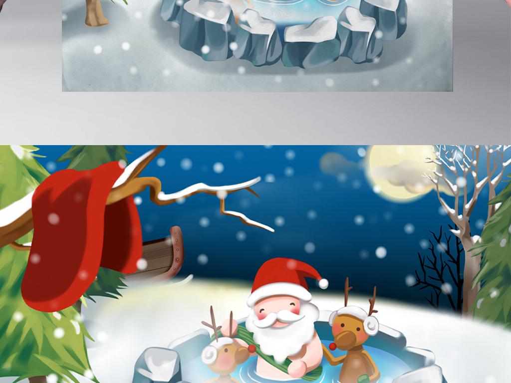 冬季雪景卡通画矢量分层素材
