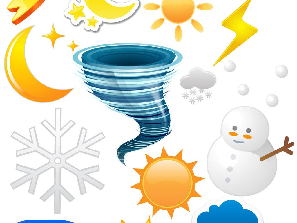 卡通各种天气预报雷电雨天晴天阴天符号素材