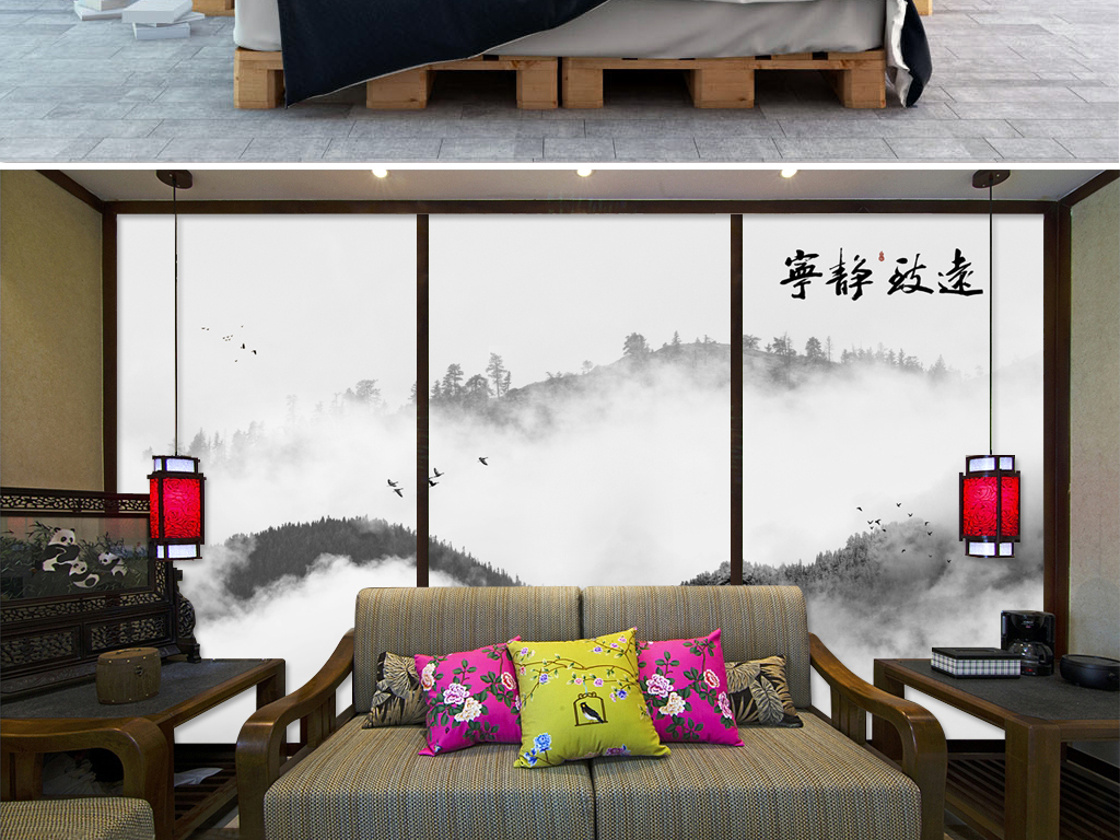 时尚现代新中式意境山水画电视沙发背景墙