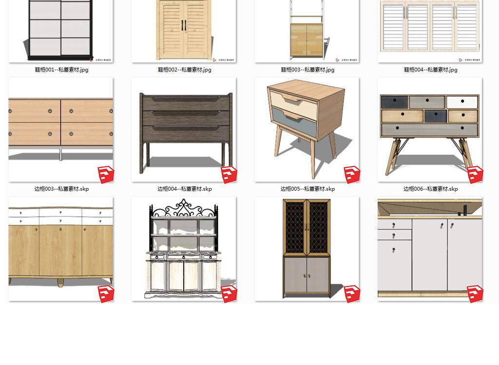 北欧室内衣柜储物柜家具