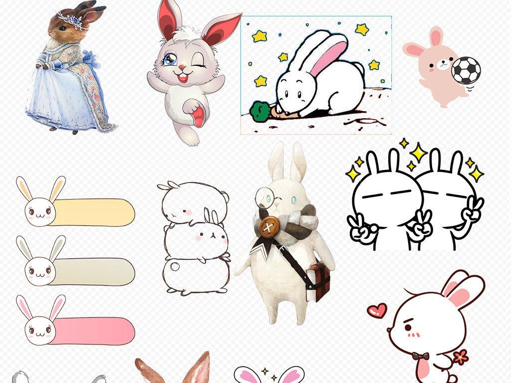 手绘水彩可爱兔子背景png素材