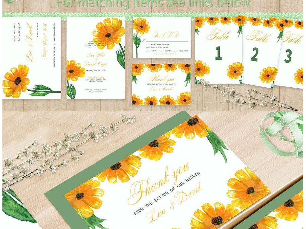 手绘水彩插画清新黄色花朵婚礼请帖邀请函海报