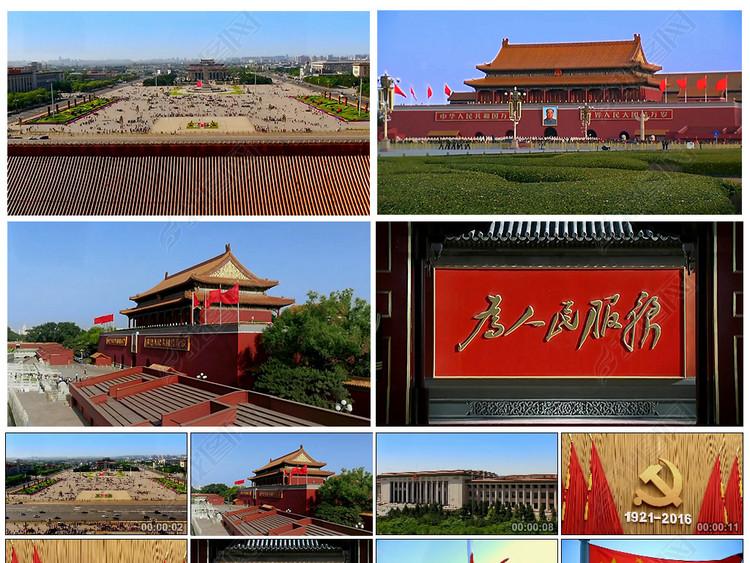 不忘初心继续前进北京天安门升旗视频素材