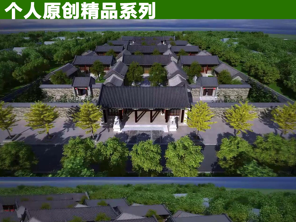 中式古建筑明清院落恭王府,中式四合院图片