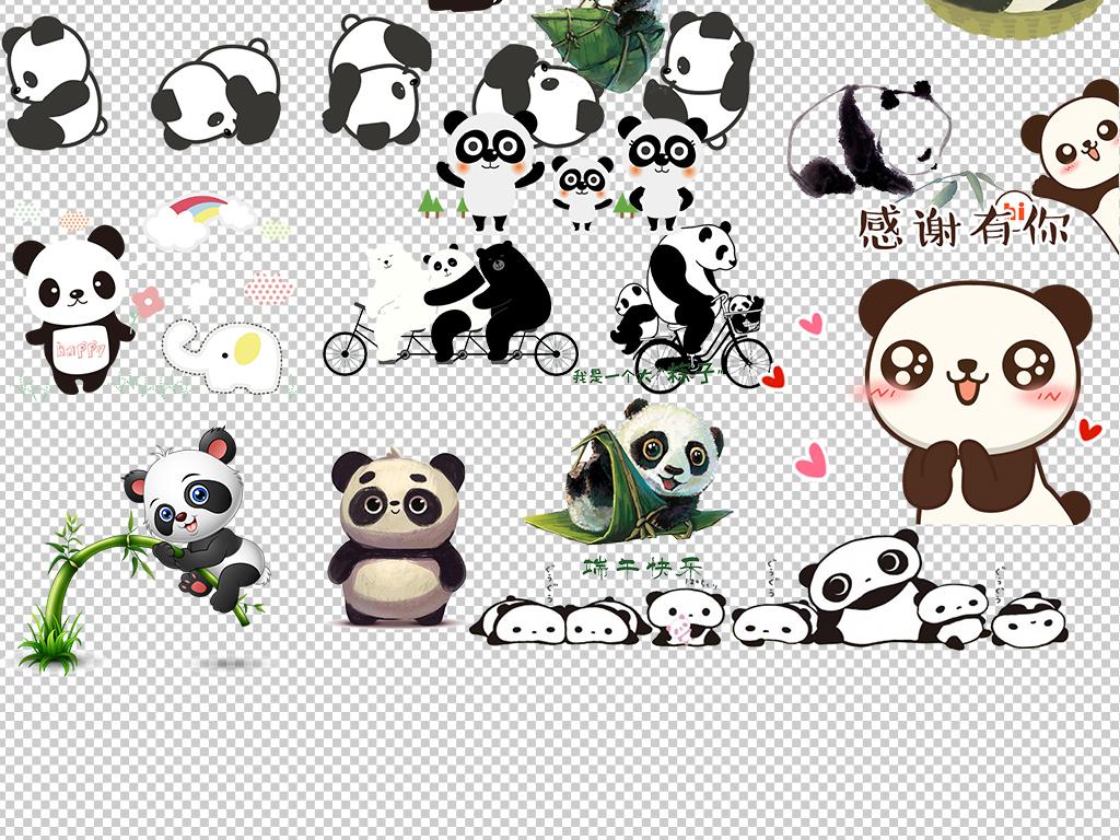 可爱卡通手绘熊猫png透明背景免扣素材