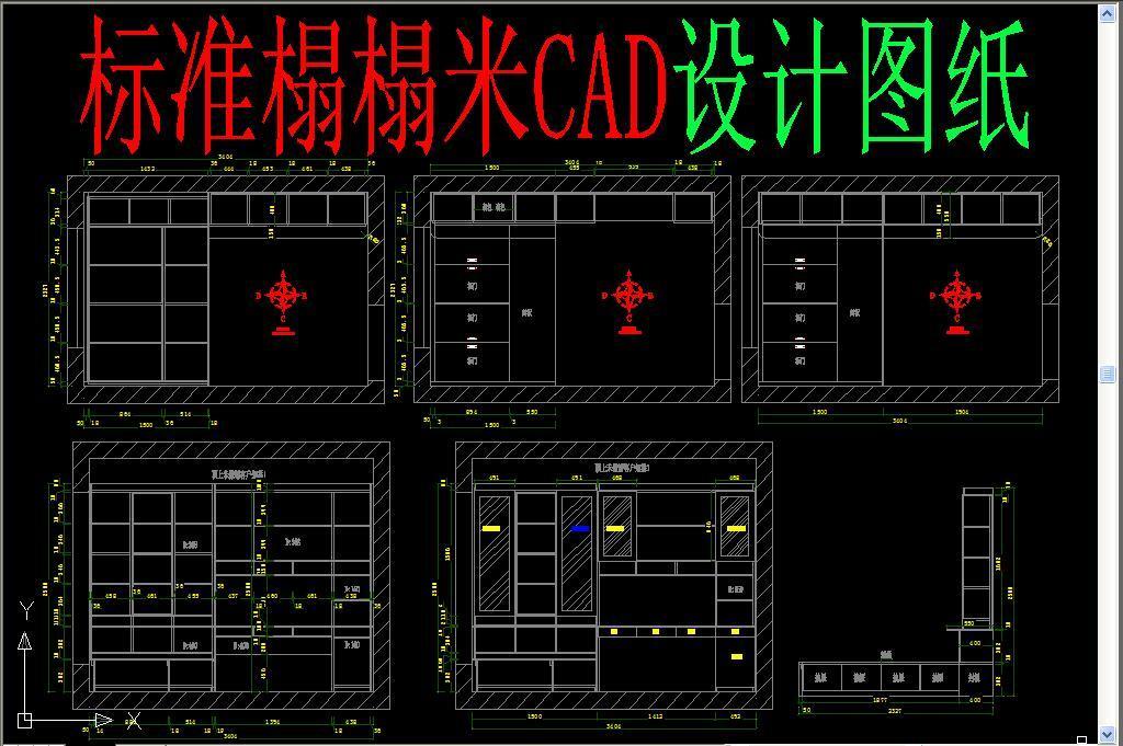 标准榻榻米CAD设计图纸
