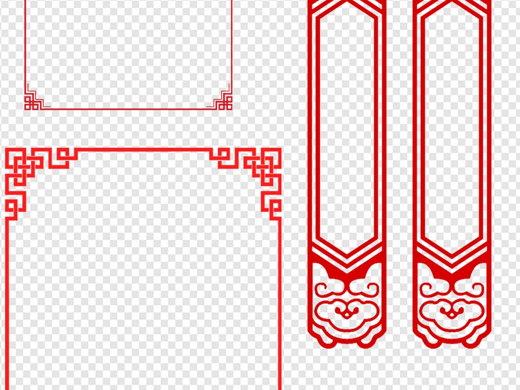 中国风古风古典花纹边框边角花边素材