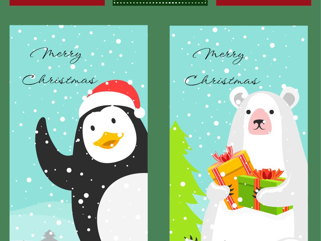 手绘卡通素材圣诞节贺卡矢量