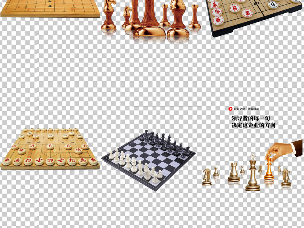象棋小报象棋风采手抄报电子小报素材