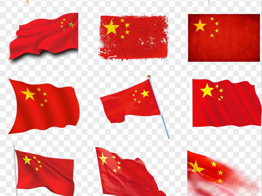 中国国旗红旗背景素材